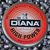 Diana HIGH POWER Baracuda Pellets Rundkopf Kal. 4,5 mm 500 Stk.